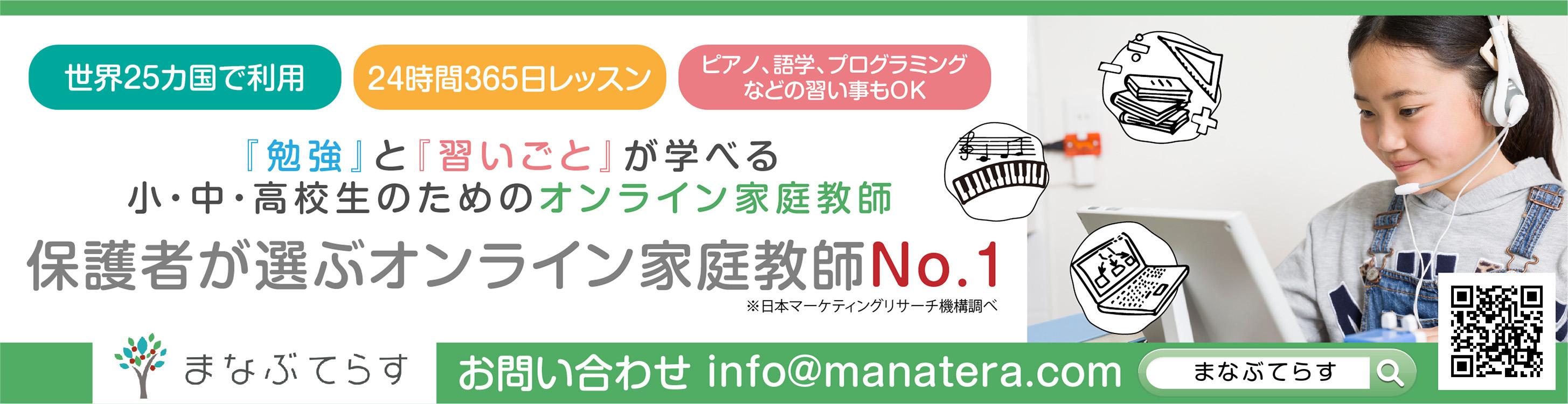株式会社キャニオン・マインド